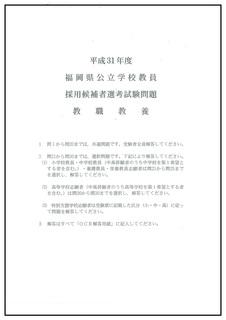 fuku_kyo_20181102.jpg