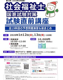fukuoka_sya_tyokuzen.jpg