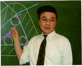 koushi-itoyamasensei.jpg